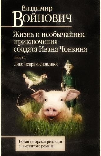 http://hranitel.ucoz.net/_ld/1/169_img615_f9efda9a.jpg