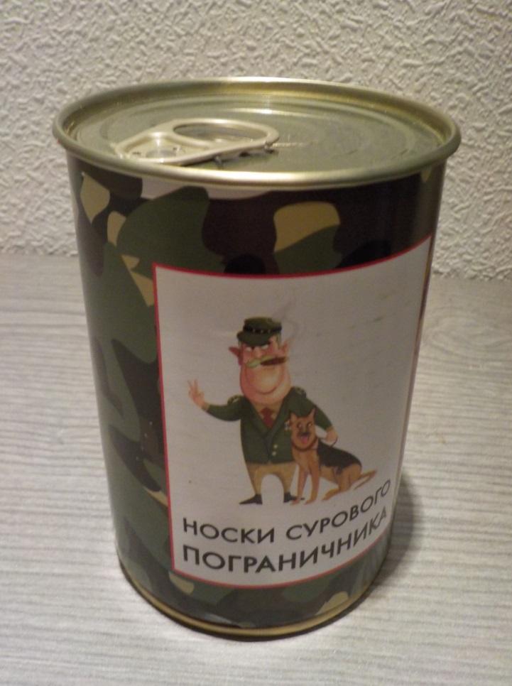 http://hranitel.ucoz.net/_ld/1/173_DSCN1297.jpg