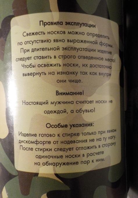 http://hranitel.ucoz.net/_ld/1/174_DSCN1298.jpg